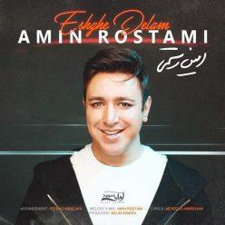 Amin Rostami Eshghe Delam
