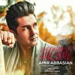 Amir Abbasian Labkhandet Arezoome