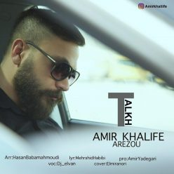 Amir Khalife Talkh