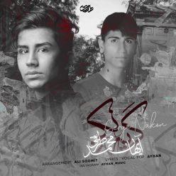 Ayhan Gerye Nakon Ft Mohammad Tarighi