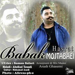 Babak Mojtabaei Hasrat