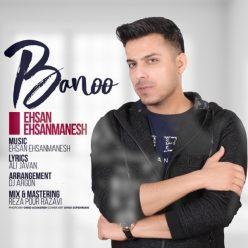 Ehsan Ehsanmanesh Bano