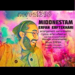 Erfan Eftekhari BAGTIV Midonestam