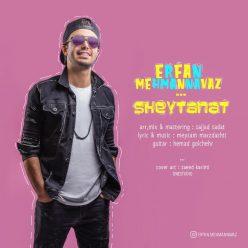 Erfan Mehmannavaz Sheytanat