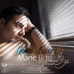 Hamid Asghari Mane Bi To