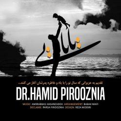 حمید پیروزنیا بابایی