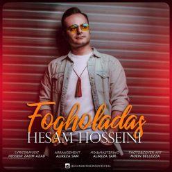 Hesam Hossini Fogholadas