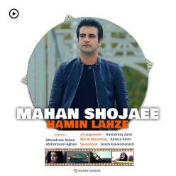 Mahan Shojaee Hamin Lahze