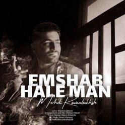 Mehdi Ravanbakhsh Emshab Hale Man