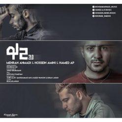 Mehran Ahmadi Hossein Amini Hamed AP 2Lo
