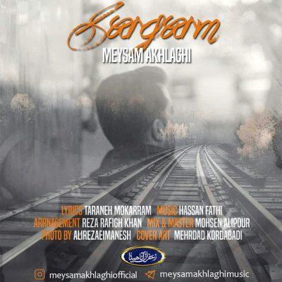 Meysam Akhlaghi Sargarm