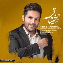 Meysam Ghazi Eshtiagh