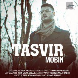Mobin Tasvir
