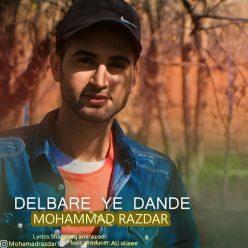 Mohammad Razdar Delbare Ye Dande