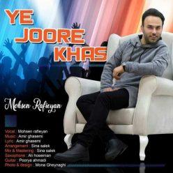 Mohsen Rafieyan Ye Joore Khas