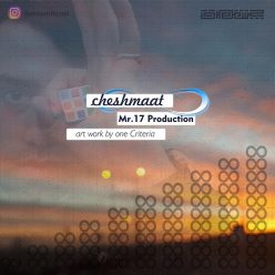 Mr 17 Cheshmaat