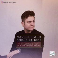 Navid Fard Eshghe Ki Bodi