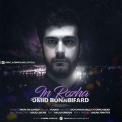 Omid BonabiFard In Rozha