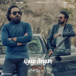 Onze Band Kojaye Donyam