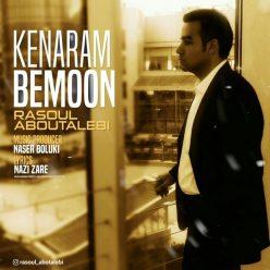 Rasoul Aboutalebi Kenaram Bemoon
