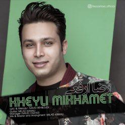 Reza Arfaei Kheyli Mikhamet