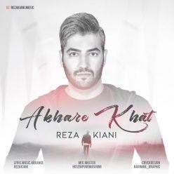Reza Kiani Akhare Khat