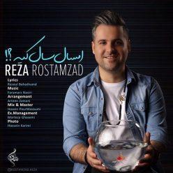 Reza Rostamzad Emsal Sale Kie