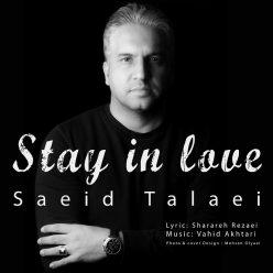 Saeid Talaei Ashegh Bemoon