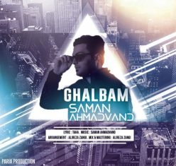 Saman Ahmadvand Ghalbam