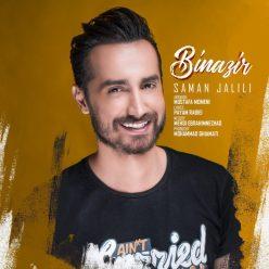 Saman Jalili Binazir