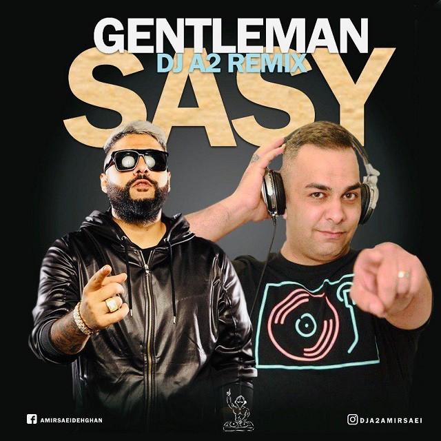 sasy mankan download