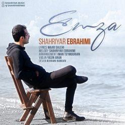 Shahriyar Ebrahimi Emza