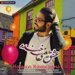 Hossein Ramezani Eshgh Yani Ye Khandeh