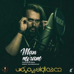Kamyab Saba Man Miram Dj Elvan Remix