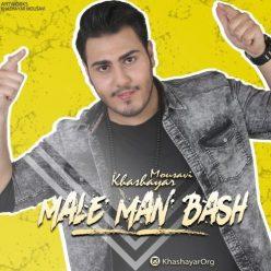 Khashayar Mousavi Male Man Bash