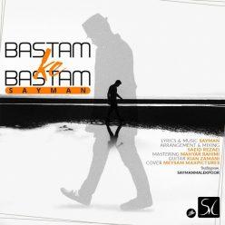 Sayman Bastam Ke Bastam