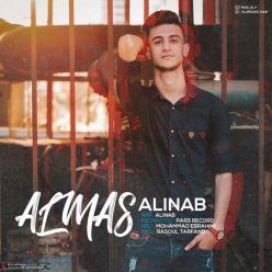 AliNab Almas