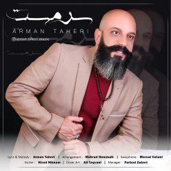 Arman Taheri Sarmast