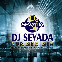 Dj Sevada – Summer Mix