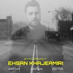 Ehsan Khajeh Amiri Bayad Bargasht
