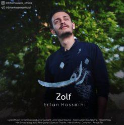 Erfan Hosseini Zolf