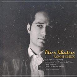 Faegh Omidi Atree Khatere