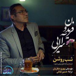 Fereydoun Asraei Shabe Roshan