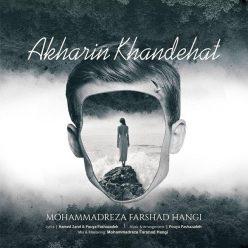 Mohammadreza Farshad Hangi Akharin Khandehat