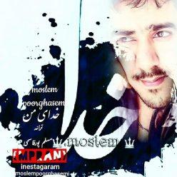 Moslem Pourghasemi Khodaye Man