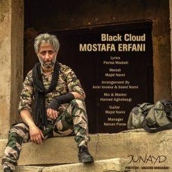 Mostafa Erfani Black Cloud