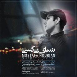 Mostafa Hourian Shabaye Bikasi