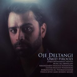 Omid Piroozi Owje Deltangi