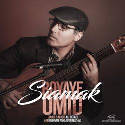 Siamak Royaye Omid