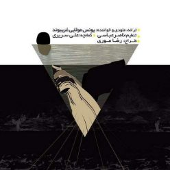 Youes Moulaie Untitled